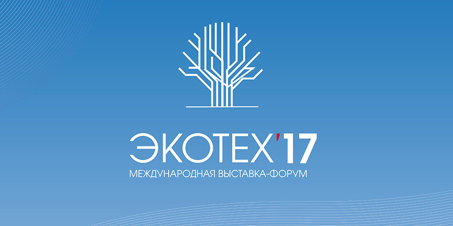 "At the forthcoming exhibition EcoTech 2017 the investments in the ""green economy"" will be discussed"